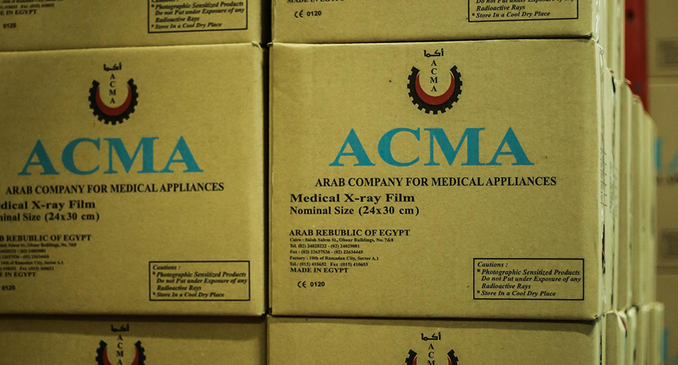 ACDIMA – The Arab company for drug industries and medical